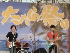 コウダリョウイチ 公式ブログ/たたら祭り♪ PHOTO 画像2
