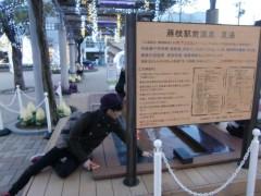 コウダリョウイチ 公式ブログ/MUSIC PARK in 静岡� 画像1