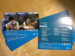 コウダリョウイチ 公式ブログ/4/22(日) 渋谷STAR LOUNGE 画像3
