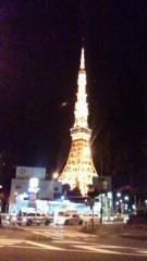 コウダリョウイチ 公式ブログ/コウダリョウイチ的・東京� 画像1