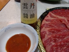 コウダリョウイチ 公式ブログ/下関・ウニ醤油の決着 画像1