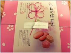 コウダリョウイチ 公式ブログ/ご来場ありがとうございました(*^^*) 画像3