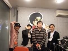 コウダリョウイチ 公式ブログ/12/9(金) レインボータウンFM  画像3