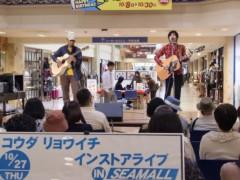 コウダリョウイチ 公式ブログ/10/27(木)新星堂 下関シーモール店 インストア  画像1