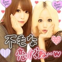 あぽち 公式ブログ/五分咲き桜色 画像2