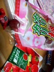 あぽち 公式ブログ/草にキス 画像2