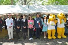 谷川真理 公式ブログ/森・川・鹿の!?千歳JAL国際マラソン 画像1