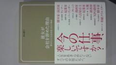 谷川真理 公式ブログ/こちらもお知らせ 画像1