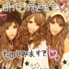 吉川ぐり 公式ブログ/三姉妹ぷり 画像1