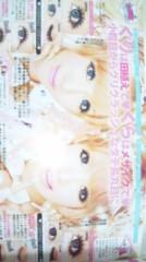 吉川ぐり 公式ブログ/ご報告 画像3