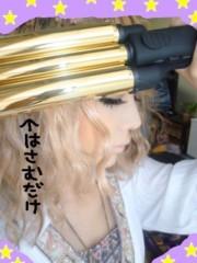 吉川ぐり 公式ブログ/BENIコテゲット 画像3