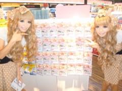 吉川ぐり 公式ブログ/ありがとう 画像1
