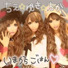 吉川ぐり 公式ブログ/三姉妹ぷり 画像2