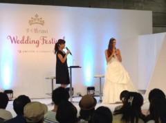 道端カレン 公式ブログ/すぐ婚ナビ ウェディングフェスティバル2013 画像2