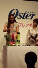 道端カレン 公式ブログ/オスター社マイブレンダープレス発表会 画像3