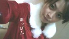 有馬あかり 公式ブログ/あかりんタクロース 画像3
