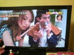 有馬あかり 公式ブログ/先日のっ!! 画像2