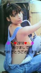 有馬あかり 公式ブログ/2010〜☆★☆ 画像1