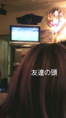 有馬あかり 公式ブログ/ぎゃー 画像2