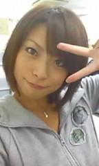 有馬あかり 公式ブログ/やっぽー☆★☆ 画像1