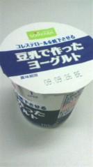 有馬あかり 公式ブログ/豆乳 画像1