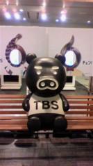 有馬あかり 公式ブログ/TBS 画像1