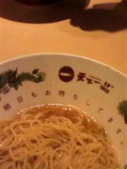 有馬あかり 公式ブログ/最後の晩餐 画像2