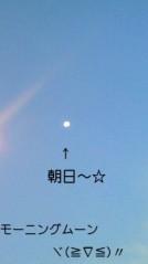 有馬あかり 公式ブログ/ホーム 画像1