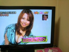 有馬あかり 公式ブログ/先日のっ!! 画像1