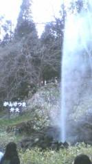 有馬あかり 公式ブログ/かんけつ泉 画像1