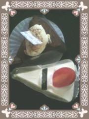有馬あかり 公式ブログ/ケーキ 画像1