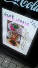 有馬あかり 公式ブログ/そんな時期よね〜 画像2