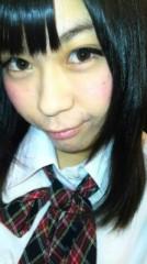 綾瀬亜美 公式ブログ/こんばんは 画像1