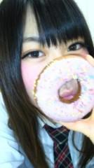 綾瀬亜美 公式ブログ/こんばんは 画像2