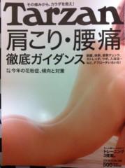 児玉翔(BOYS 4 MEN ごぉ!) 公式ブログ/やっと手に入れました♩ 画像1
