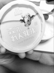 児玉翔(BOYS 4 MEN ごぉ!) 公式ブログ/夏の定番 画像1