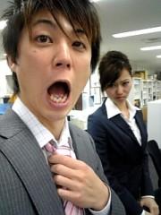 藤村えみり 公式ブログ/おは朝☆ 画像2