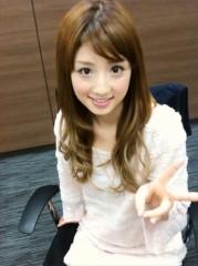 小倉優子 公式ブログ/夜分 画像1