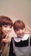 小倉優子 公式ブログ/☆あきちゃん☆ 画像1