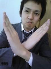 小倉優子 公式ブログ/お知らせ☆ 画像1