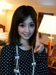 小倉優子 公式ブログ/☆ポカポカさん☆ 画像1
