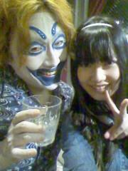 星野紗也佳 公式ブログ/ポーラーサークル前夜祭 画像1