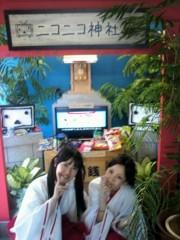 星野紗也佳 公式ブログ/ニコニコ神社 画像1