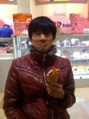 沖田裕樹 公式ブログ/冷やしました。 画像1