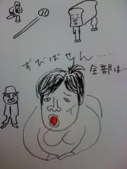 沖田裕樹 公式ブログ/観劇 画像1