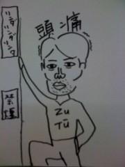 沖田裕樹 公式ブログ/映画 画像1