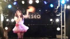 渡辺みう 公式ブログ/ライブありがとう(o^O^o)&お願い!! 画像2