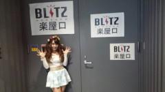 渡辺みう 公式ブログ/ST GIRL 50 ☆ 画像2