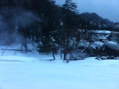 小野真弓 公式ブログ/温泉三昧 画像1