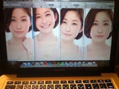 小野真弓 公式ブログ/髪切ったよ 画像1